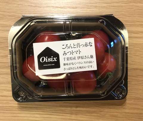 yasai042.jpg