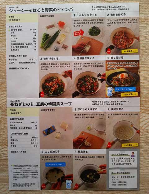 yasai059.jpg